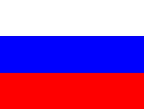 Russia O Que Significa As Cores Da Bandeira Da Russia