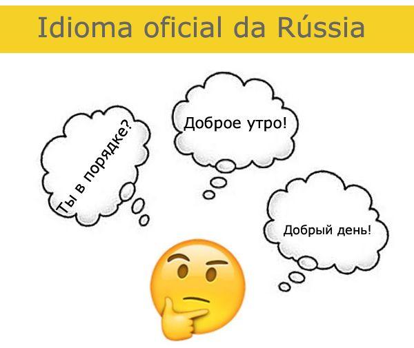 Entendendo Russo